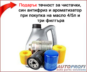 Моторни масла TOTAL QUARTZ INEO ECS 5W-30 4L