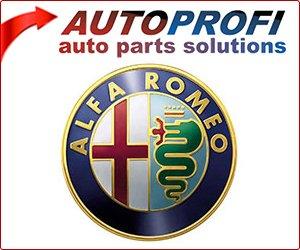 Авточасти Alfa Romeo