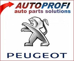 Авточасти за PEUGEOT