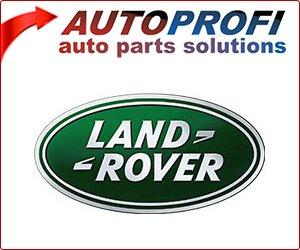 Авточасти за LAND ROVER