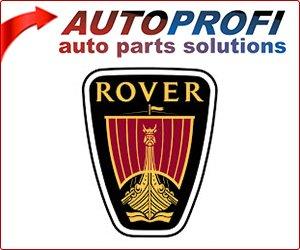Авточасти за ROVER