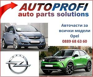 Opel ZAFIRA B (A05) 1.7 CDTI