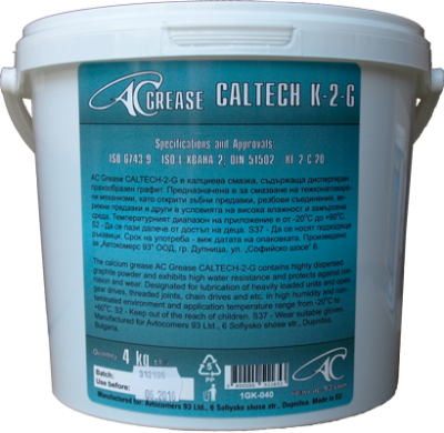 ACGREASE CALTECH K-2-G 4KG