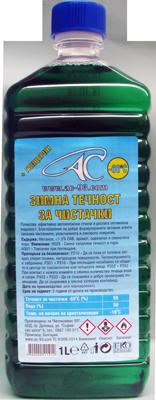 AC Течност за чистачки концентрат зимна 1L AC FREEZE