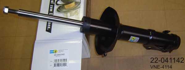 амортисьор BILSTEIN - B4 Gas (Replacement) BILSTEIN